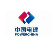 PowerChina Guizhou Engineering Co. Ltd.